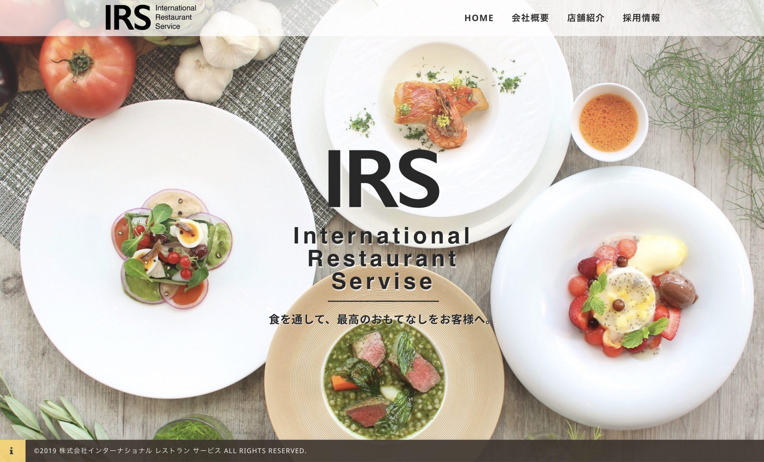【制作実績】東急グループ 株式会社インターナショナルレストランサービスホームページ