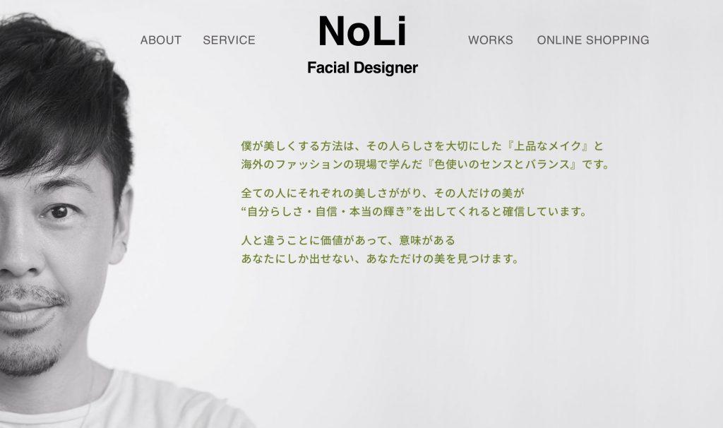 Facial Designer NoLi